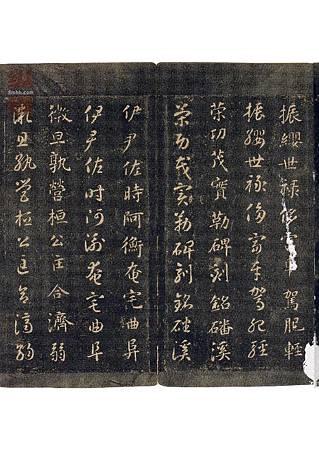 zhiyong_stzc_qianziwen_0001-1 (15)
