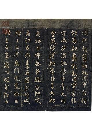 zhiyong_stzc_qianziwen_0001-1 (17)