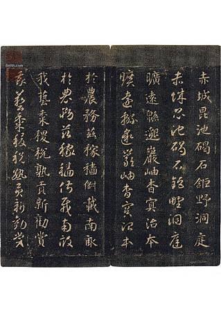 zhiyong_stzc_qianziwen_0001-1 (18)