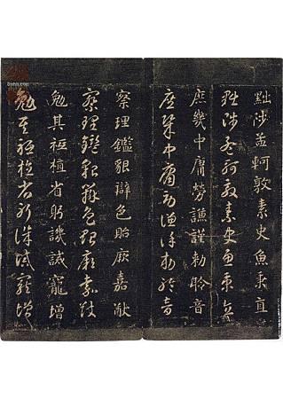 zhiyong_stzc_qianziwen_0001-1 (19)