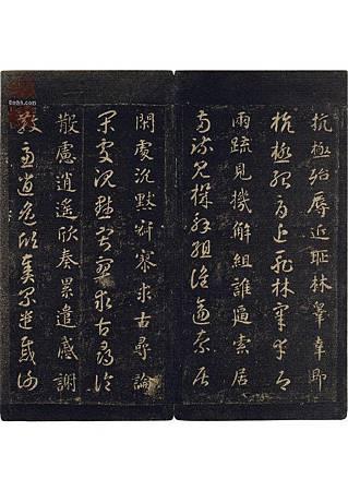 zhiyong_stzc_qianziwen_0001-1 (20)
