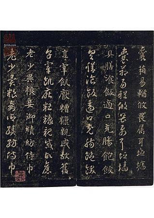 zhiyong_stzc_qianziwen_0001-1 (22)