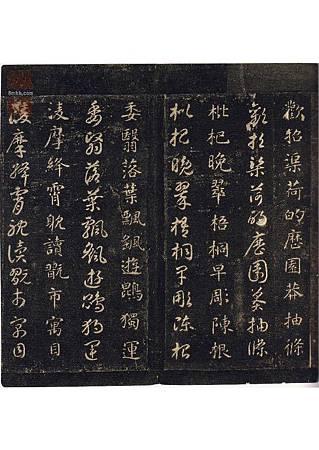 zhiyong_stzc_qianziwen_0001-1 (21)