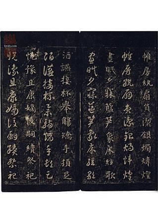 zhiyong_stzc_qianziwen_0001-1 (23)