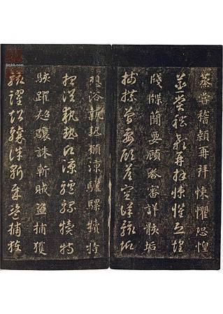 zhiyong_stzc_qianziwen_0001-1 (24)
