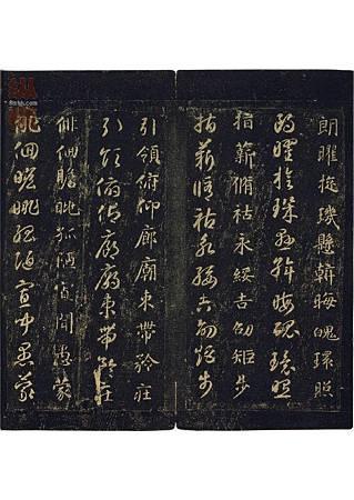 zhiyong_stzc_qianziwen_0001-1 (26)