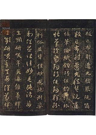 zhiyong_stzc_qianziwen_0001-1 (25)