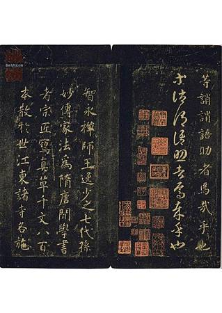 zhiyong_stzc_qianziwen_0001-1 (27)