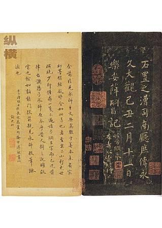 zhiyong_stzc_qianziwen_0001-1 (29)