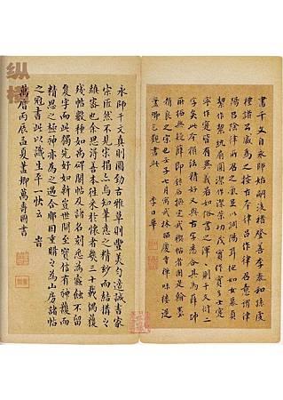 zhiyong_stzc_qianziwen_0001-1 (30)