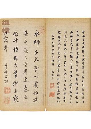 zhiyong_stzc_qianziwen_0001-1 (31)