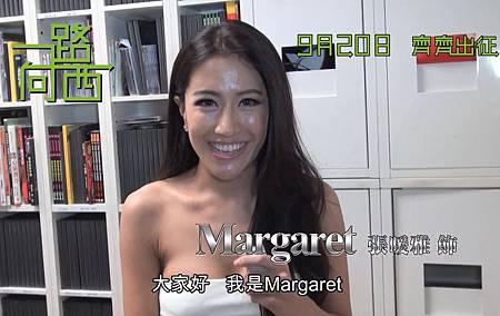 MARGARET  張暖雅2