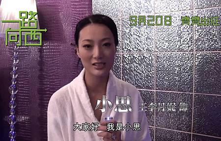 小思 王李丹妮1