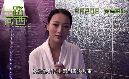 小思 王李丹妮2