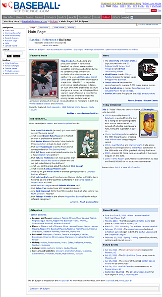 Main Page - BR Bullpen.png