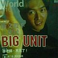 棒球世界2000年四月號.JPG