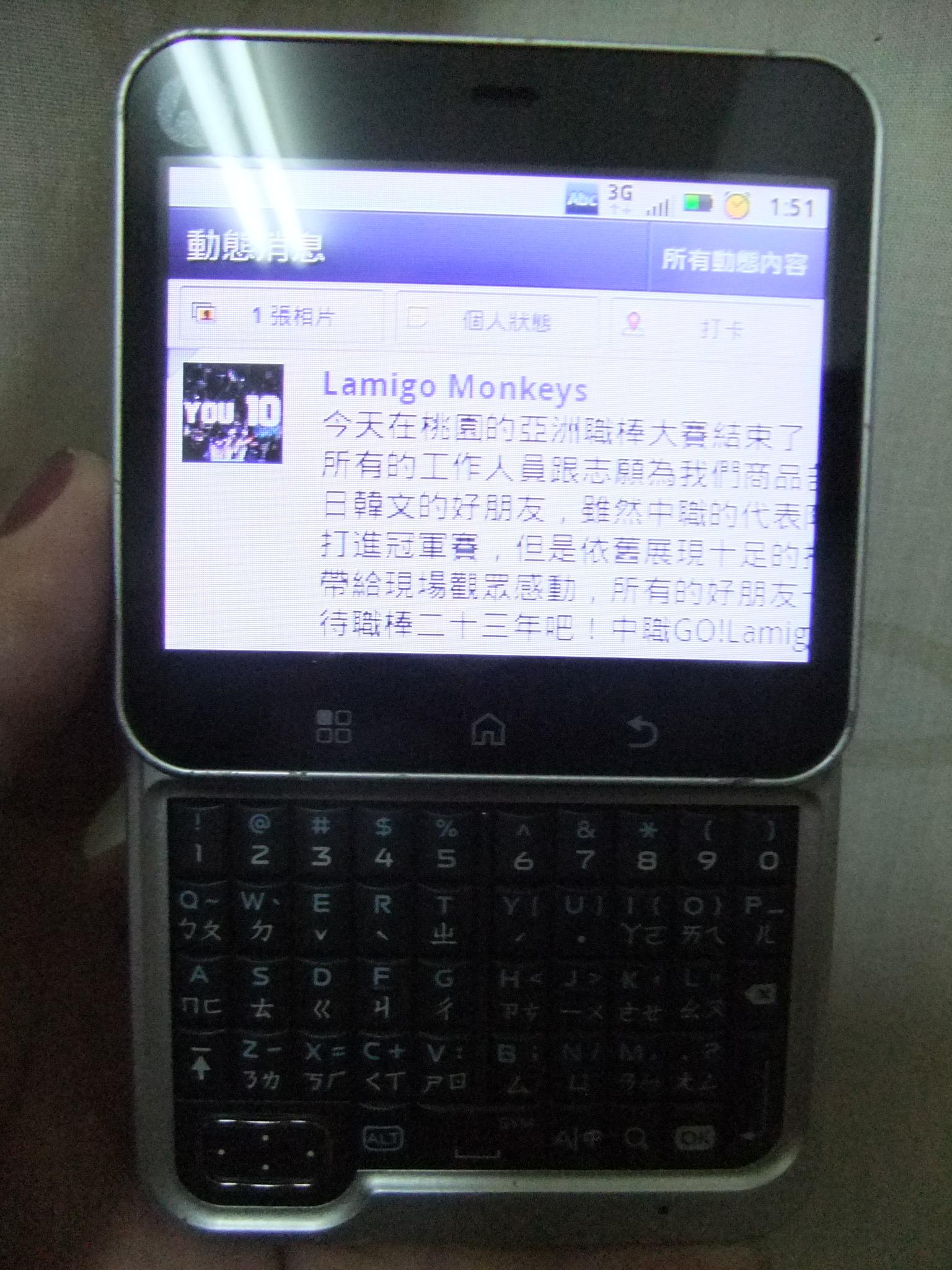 DSCF0997.JPG