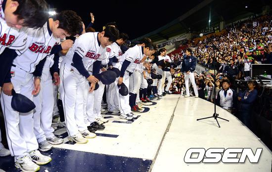 斗山熊隊成員向球迷鞠躬