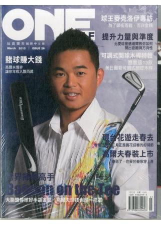 胡金龍x高爾夫