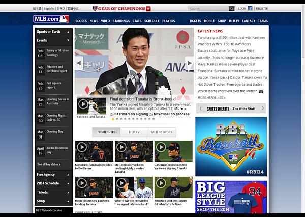 MLB.com The Official Site of Major League Baseball
