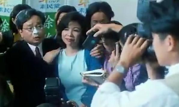 徐玖經摟著陳文茜