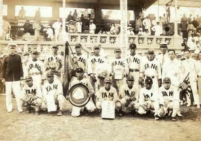 1931kano
