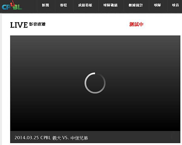 cpbl tv再度炸裂