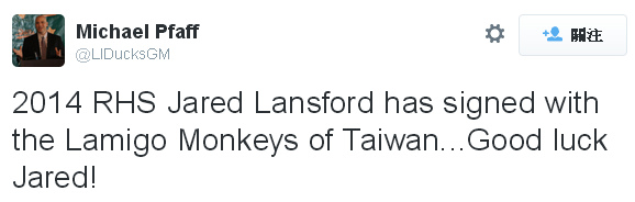 Jared Lansford