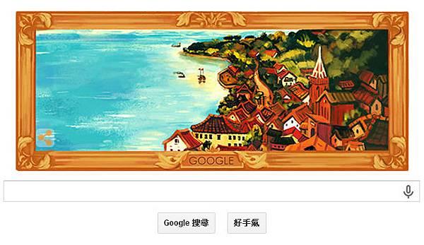 Googlex陳澄波