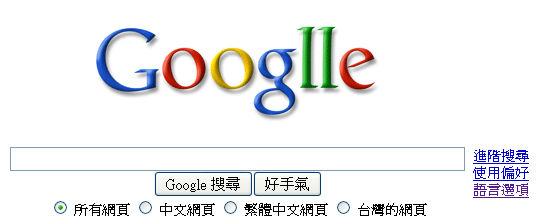 山寨版的google.jpg
