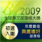 first2009-005.jpg