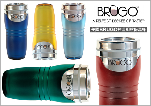 Brugo-01.jpg