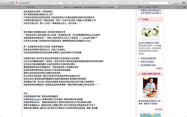 螢幕快照 2014-03-04 下午3.48.35