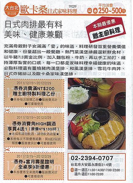 17life雜誌02.jpg