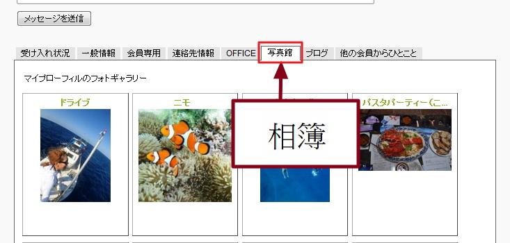 圖片 21.jpg