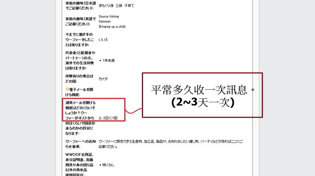 圖片 26.jpg