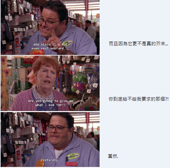 Working in the retail -5.png