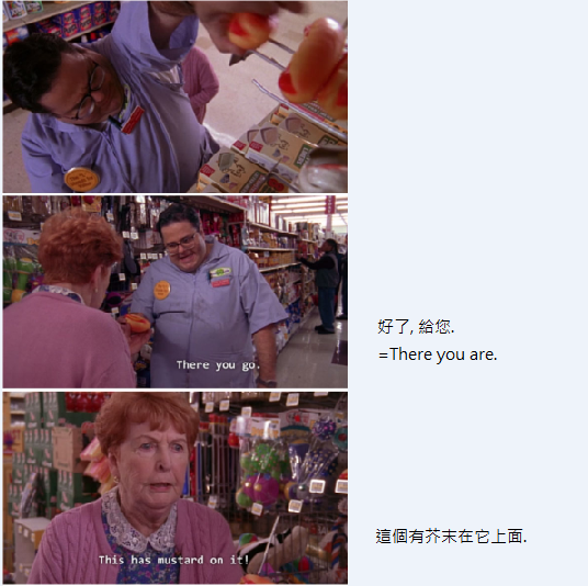 Working in the retail -6.png