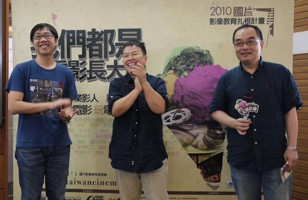 國片教育扎根教育記者會_ 三位座談導演左起 林書宇 王小棣 易智言.jpg
