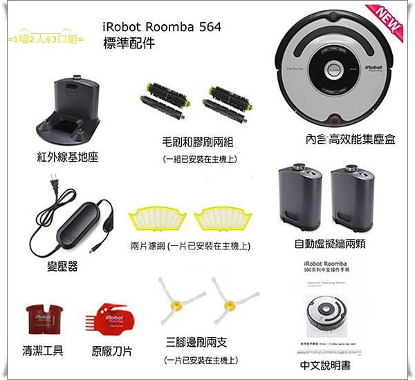 roomba2.jpg