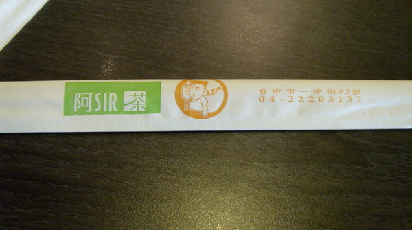ST830017.jpg