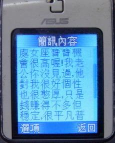 ST834748.jpg
