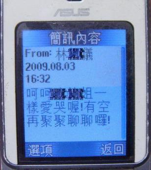 ST834747.jpg