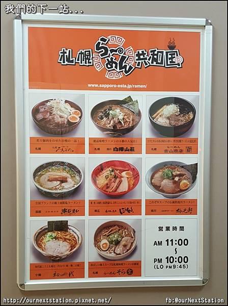 HokkaidoDay5 (4).jpg