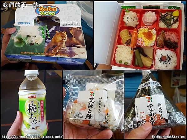 HokkaidoDay5 (3).jpg