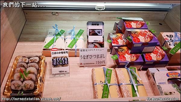 HokkaidoDay5 (1).jpg