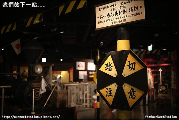 HokkaidoDay5 (9).JPG
