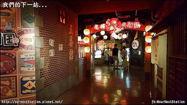 HokkaidoDay5 (5).jpg