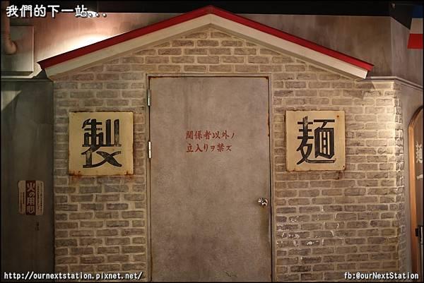 HokkaidoDay5 (11).JPG