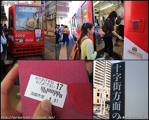 hokkaido_day7_2 (5).JPG